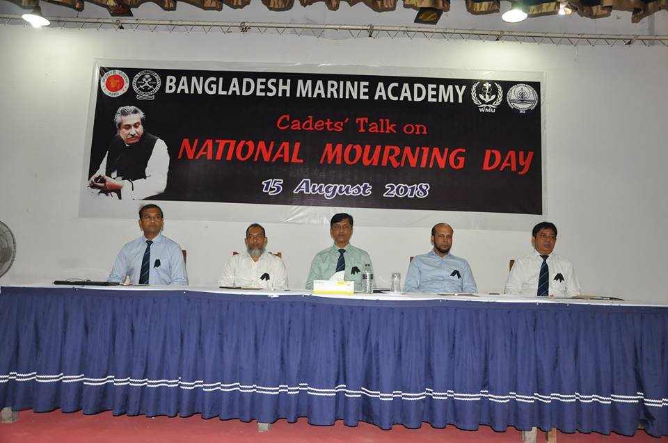 """BMA Cadets, Officers & Staffs observed the """"National Mourning Day"""" on 15 August 2018"""