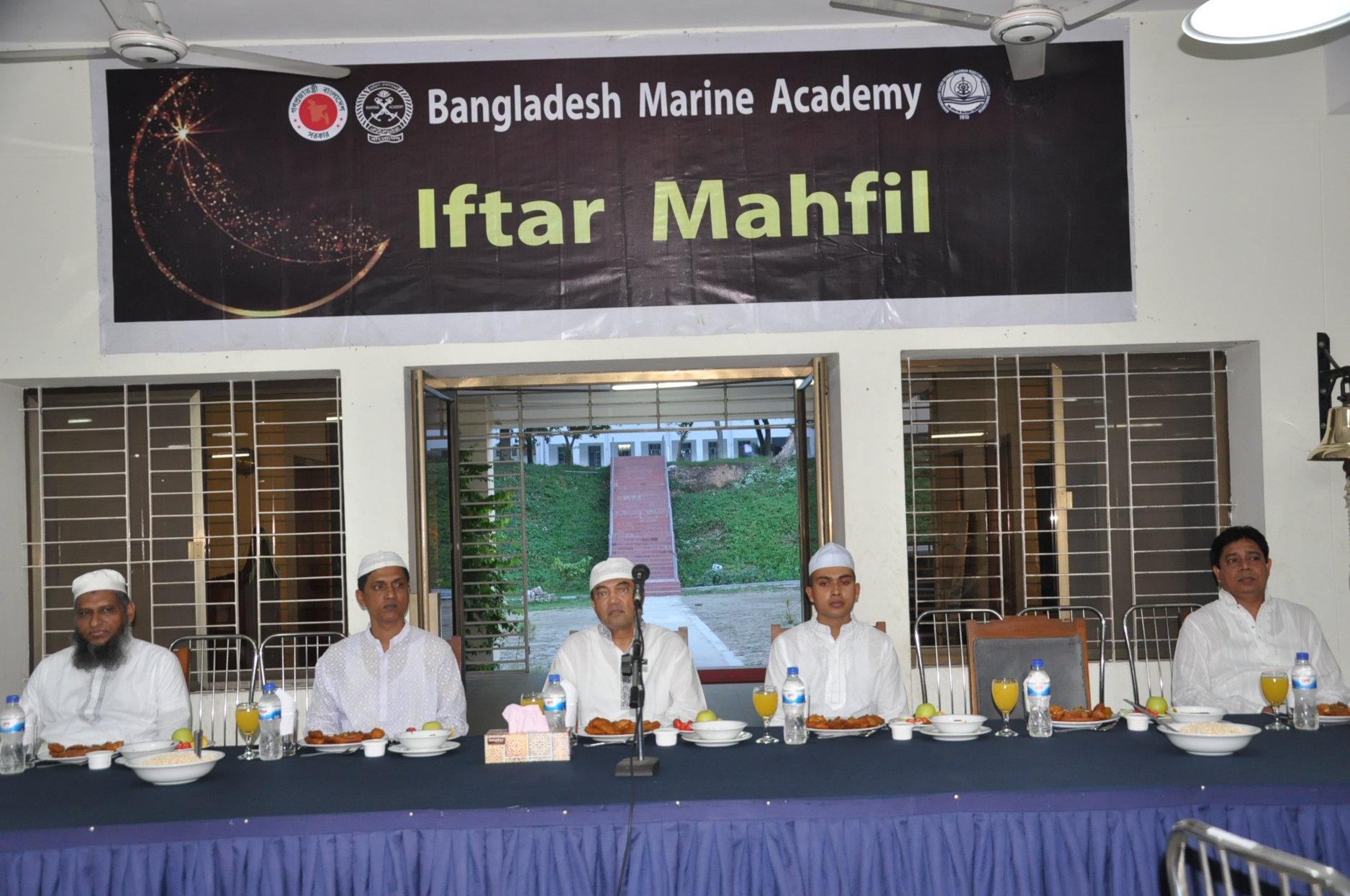 Iftar Mahfil-2019