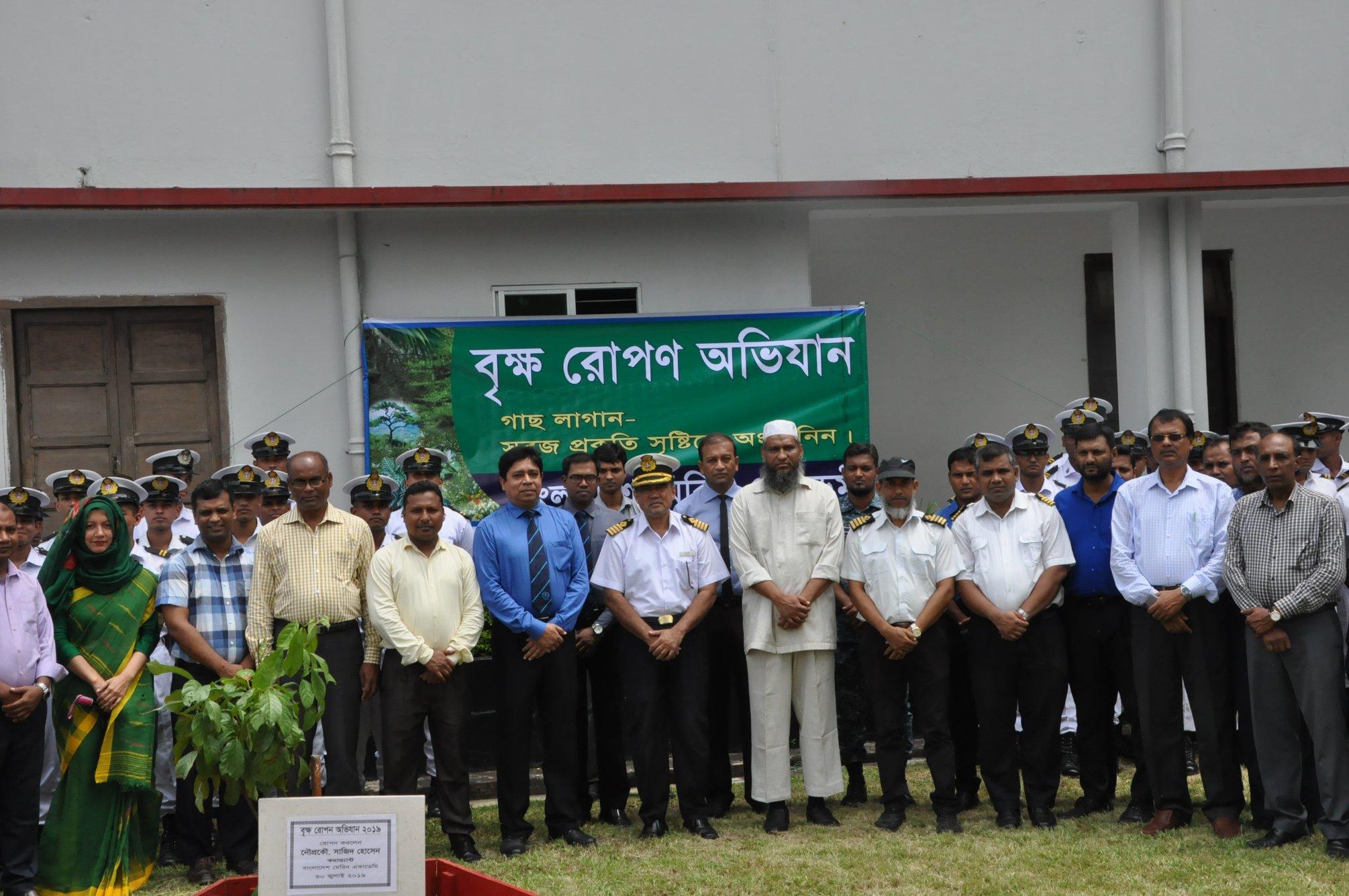 Tree Plantation Program at BMA