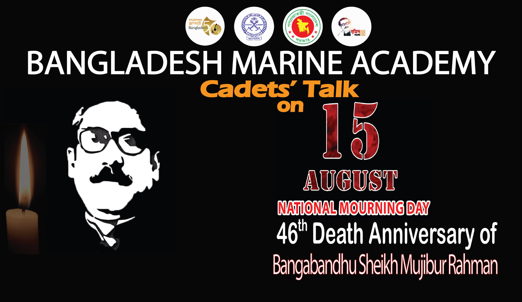 National Mourning Day > Cadets' Talk.